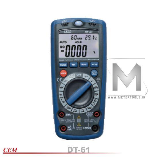 cem DT-61 - DT-61 مولتی متر 6در1 با قابلیت اندازه گیری محیط