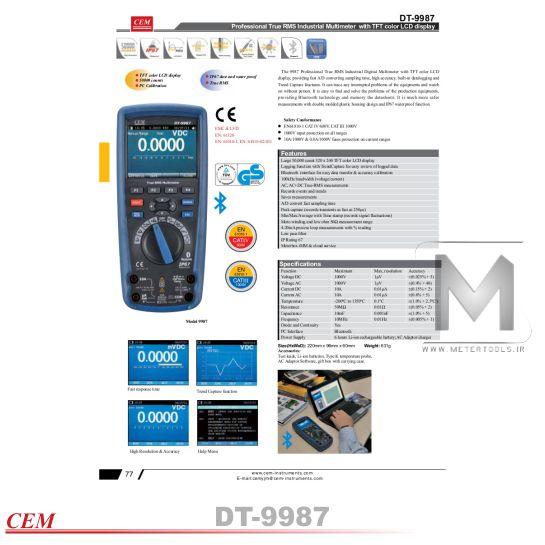 cem-DT-9987-metertools.ir-1