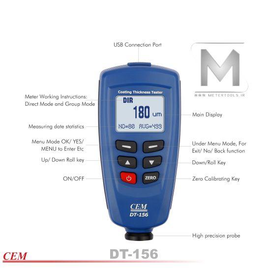 cem-dt-156-metertools-3