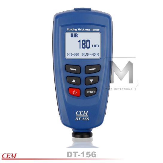 cem-dt-156-metertools-5