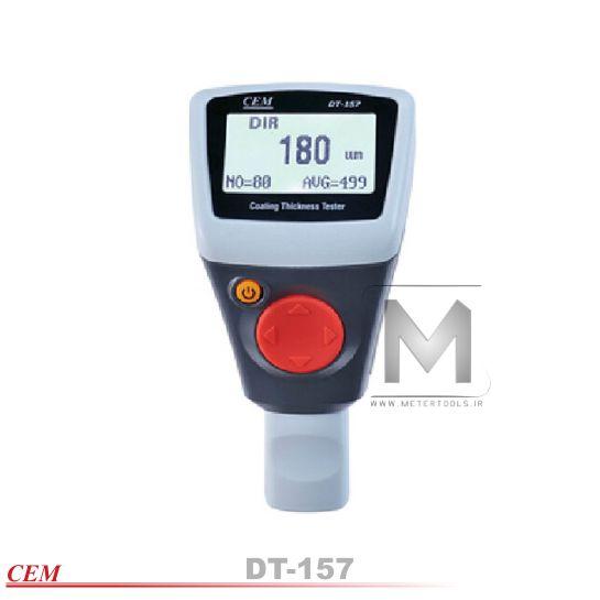 cem-dt-157-metertools.ir