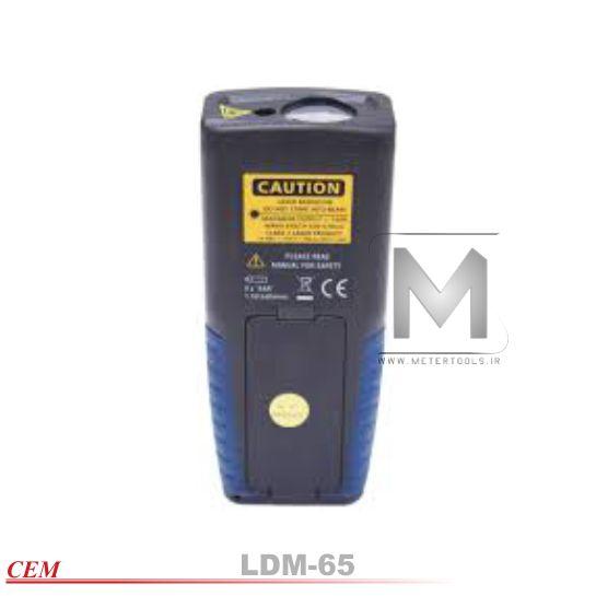 cem-ldm-65-metertools-ir-4