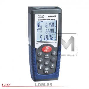 LDM-65 metertools.ir