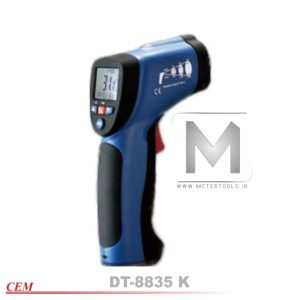 DT-8835K-metertools.ir-cem