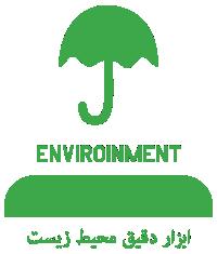 Metertools.ir - ابزار دقیق محیط زیست