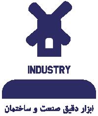 Metertools.ir - ابزار دقیق صنعت و ساختمان