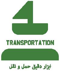 Metertools.ir - ابزار دقیق حمل و نقل