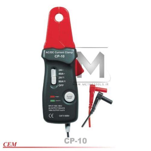گیره clamp-on مدل cp-10