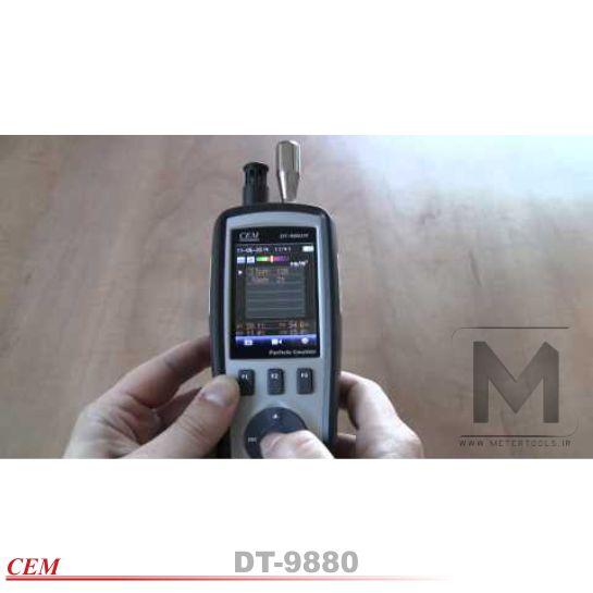 cem-dt-9880-metertools-ir-6