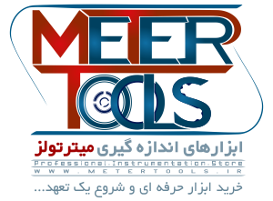 logo-metertools-ir-3