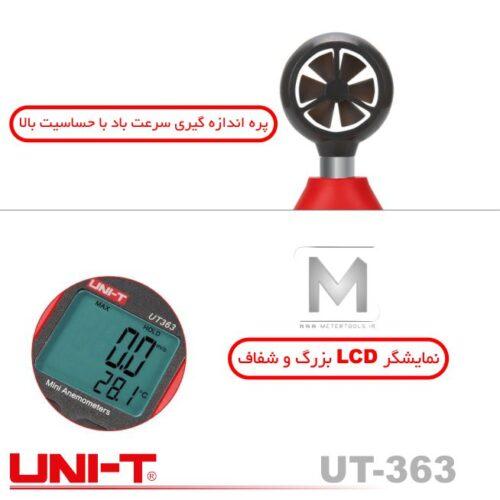 uni-t ut363