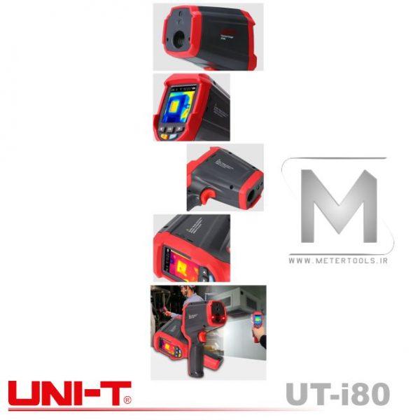 uni-t uti80