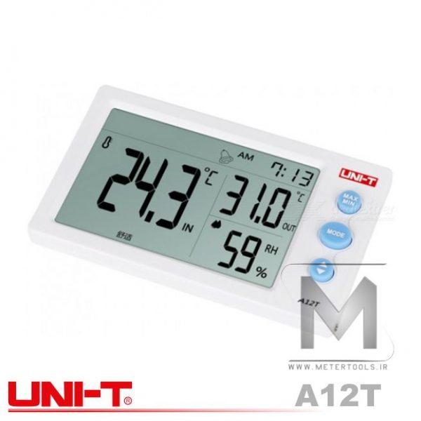 uni-t a12t