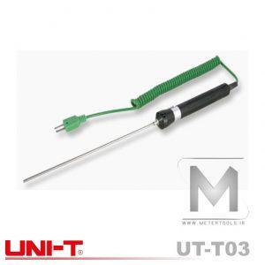 ut-t03_1