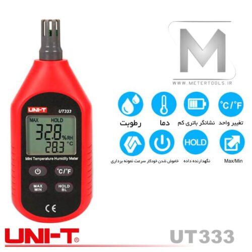 uni-t ut333