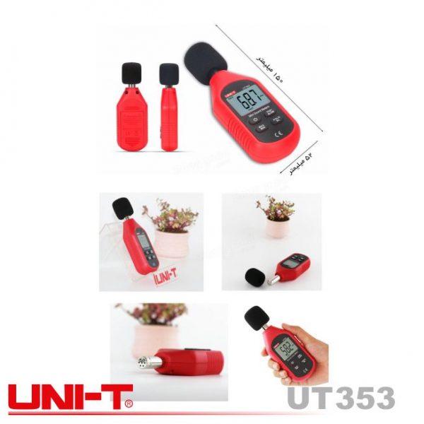 uni-t ut353