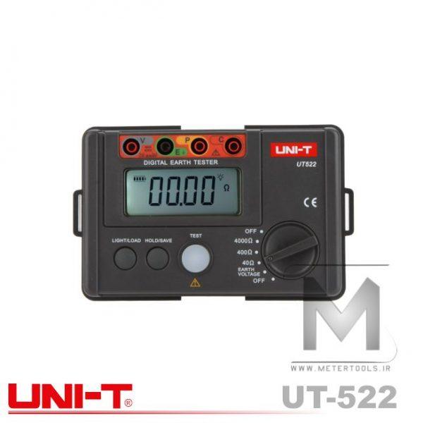 ut522_2