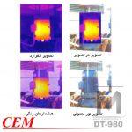 cem-dt-980_6