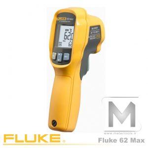 fluke 62 max_1