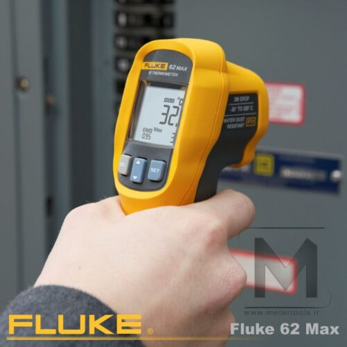 fluke at metertools