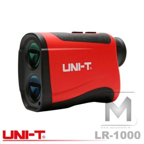 uni-t lr1000
