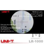 uni-t_lr1000_14