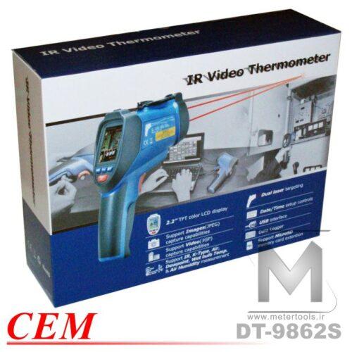 cem-dt-9862s-metertools_023