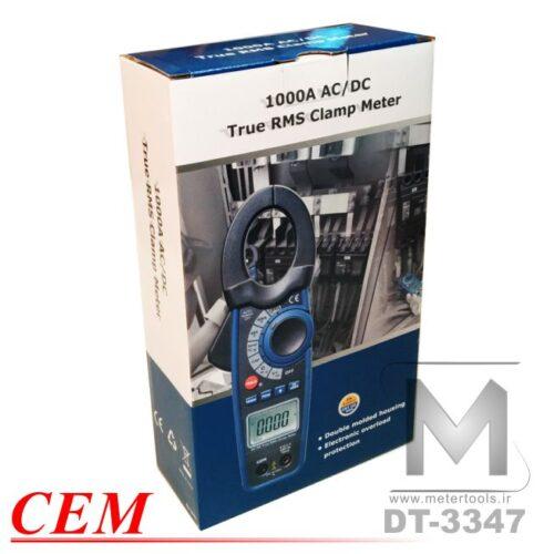 cem-dt-3347_5