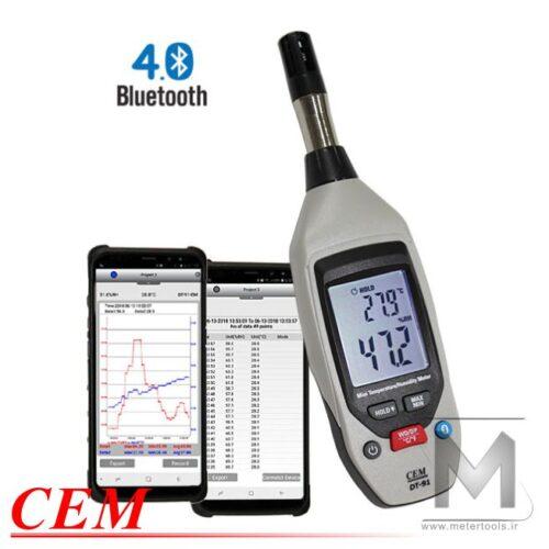cem-dt-91-metertools_01
