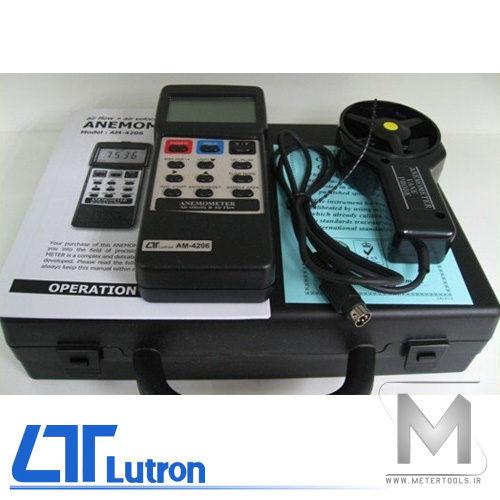 lutron-am4206-002