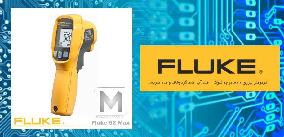 Fluke-Banner-001