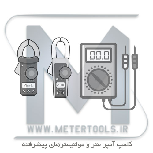 Metertools Multimeters all Brands 002