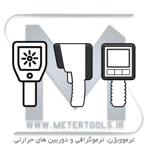 Metertools thermovision all Brands 001