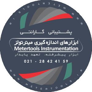 metertools guarantee-004
