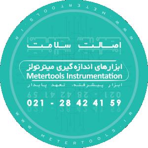metertools safety-004