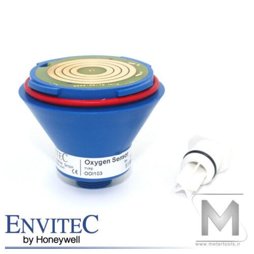 OxiQuantS-Envitec-008