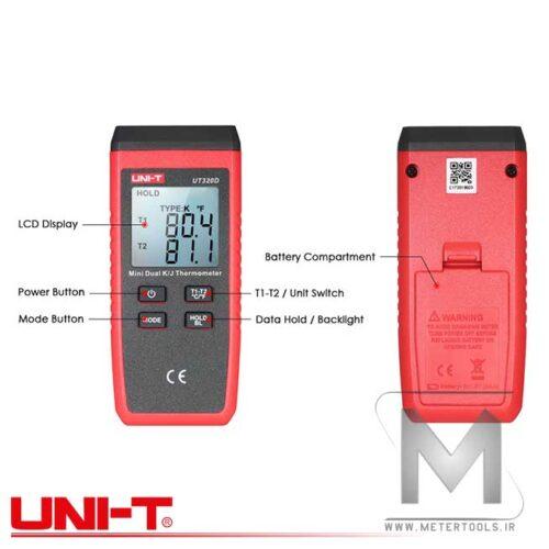 UNI-T UT-320D_007