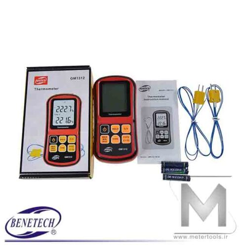 bentech_GM1312_006