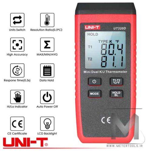 UNI-T UT-320D_008
