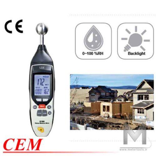 CEM-DT-853_002