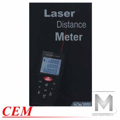 CEM-LDM60H_005