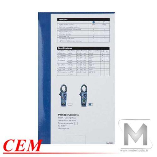 CEM-DT3340_006