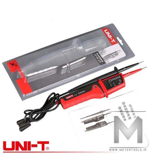 UNI-T-UT15C_005