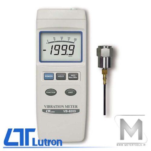 Lutron-VB8203_001