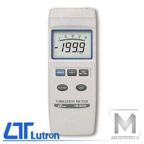 Lutron-VB8203_002