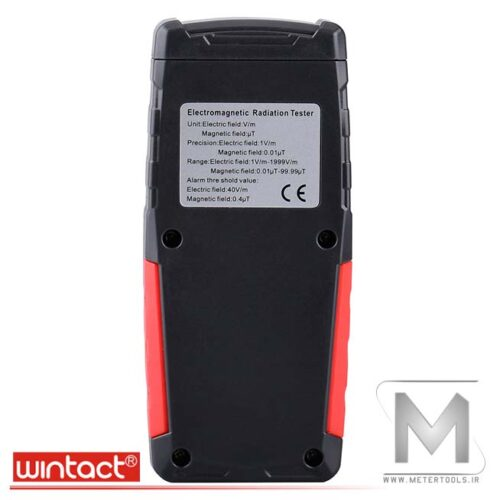 WINTACT-WT3121_004