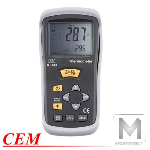 CEM-DT613_001