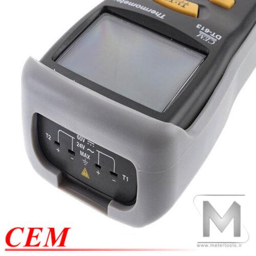 CEM-DT613_002